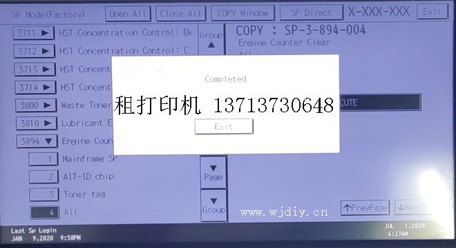 理光C4502/3503复印机不下粉还有一半粉提示没有粉处理方法.jpg