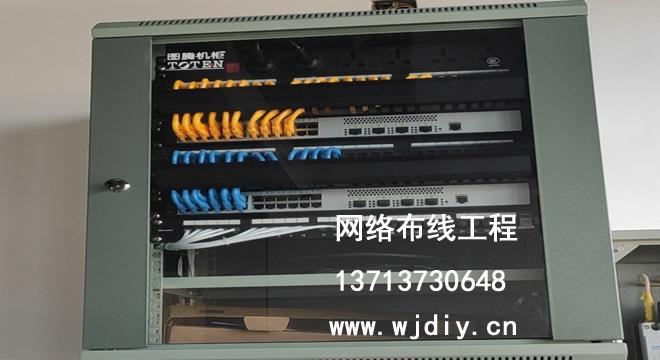 深圳龙华区融创智汇大厦办公区网络布线监控安装公司.jpg