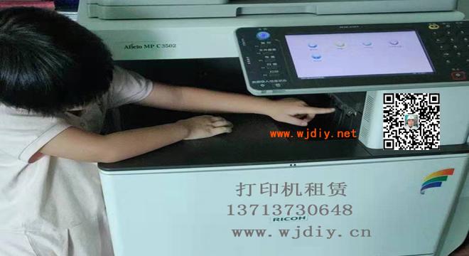 深圳长平商务大厦出租打印机租赁 中国有色大厦租用复印机租赁.jpg