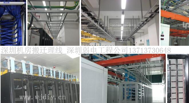 深圳宝安共和工业区监控安装办公室布网线装门禁弱电公司.jpg