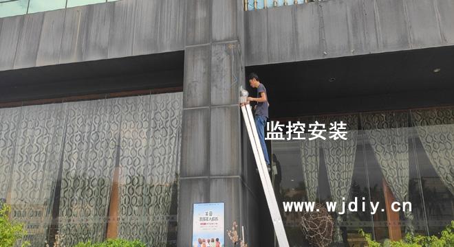 维也纳国际酒店(深圳福城观悦店)外围车场安装监控装摄像头.jpg