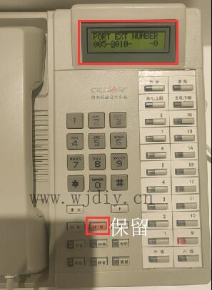 国威电话交换机怎么查分机号怎么查端口号及修改分机号.jpg