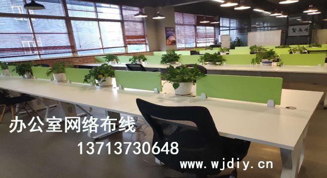 深圳硅谷大厦办公网络综合布线公司监控安装维保服务外包.jpg
