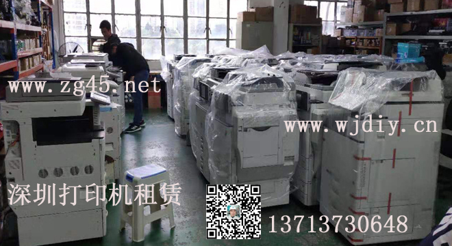 深圳福景大厦租用打印机租赁 长城大厦出租复印机租赁.jpg