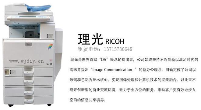 小型企业、中型企业买打印机哪种比较合适 公司怎么选打印机.jpg