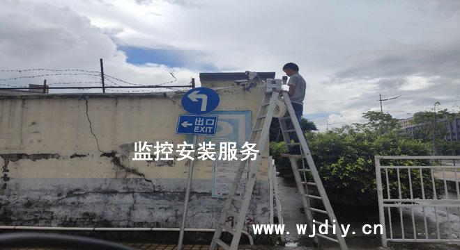 深圳监控安装摄像头-办公网络布线施工-企业综合布线公司.jpg