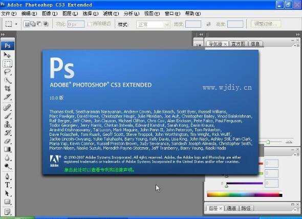 学习Adobe Photoshop常用快捷键ps教程 photoshop教程.jpg