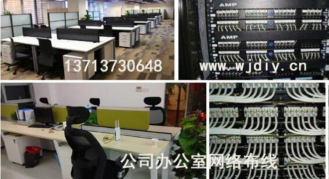深圳企业专业网络布线公司 工位卡位插座网线布线施工.jpg