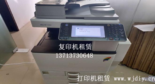 南山办公设备租赁 龙华高速打印机 深圳复印机租赁.jpg