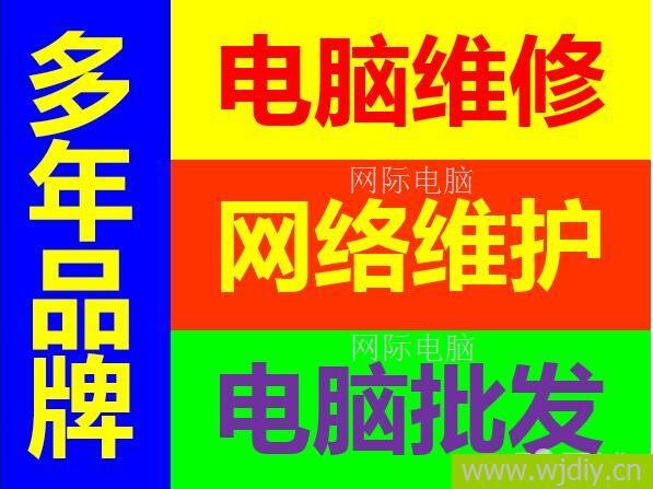 龙华区民治电脑维修 深圳区电脑维修打印机出租公司.jpg