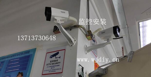 深圳上门安装摄像头手工费多少钱?深圳安装监控摄像头.jpg