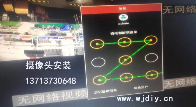 公司在深圳南山区 海康威视无线监控摄像头怎么安装使用?.jpg