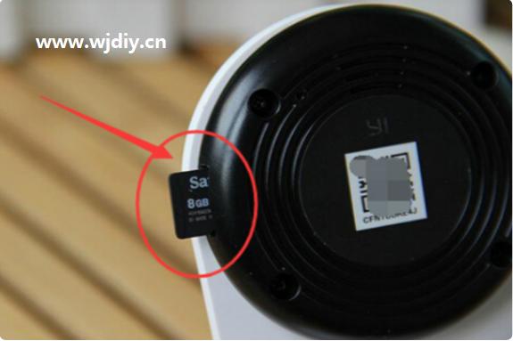 监控摄像头内存卡怎么安装4.png