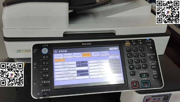 免费提供一份复印机租赁合同模板.jpg