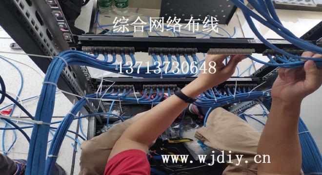 网络数据机房弱电机柜配线架和交换机安装理线方法.jpg